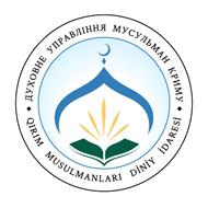 Духовное управление мусульман Крыма